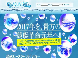 AQUA LIVE(アクアライブ)の画像