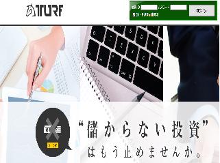 TURF(ターフ)の画像