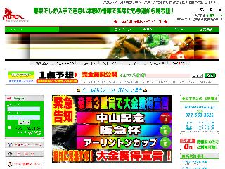 栗東スポーツの画像