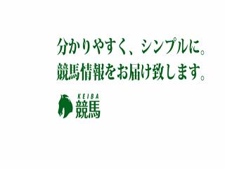 KEIBA(ケイバ)の画像
