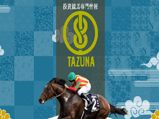 TAZUNA(たづな)の画像